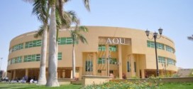 تنسيق الجامعة العربية المفتوحة 2014 والمستندات المطلوبة - اخبار وطني