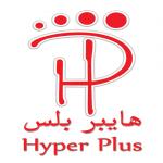 عروض هايبر بلس اليوم offers hyper plus today