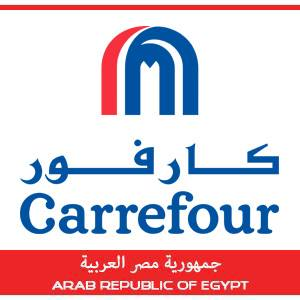87926120c عروض كارفور مصر اليوم 10 يوليو 2019 كرنفالات 16 يوليو 2019 - أخبار مصر