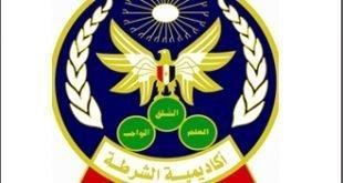 تقديم كلية الشرطة للضباط المتخصصين