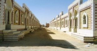 مقابر محافظة القاهرة