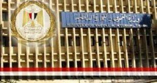 وزارة التموين تحديث البيانات الموقع الالكتروني وشروط التظلمات