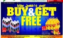 عروض جيان الكويت من 5 مارس 2014 حتي 15 مارس 2014 عرض مميز - اخبار وطني