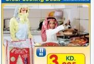 عروض كارفور الكويت 2 ابريل 2014 حتى 15 ابريل 2014 المطبخ - اخبار وطني