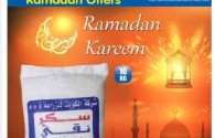 عروض كارفور الكويت 11 يونيو 2014 لغاية 24 يونيو 2014 رمضان - اخبار وطني