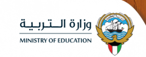 رابط نتيجة الثانوية العامة الكويت 2014 رابط مباشر