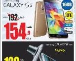 عروض يوريكا الكويت 4 اغسطس 2014 GALAXY S5 , GALAXY K , LG , HISENSE