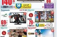 عروض يوريكا الكويت 9 اغسطس 2014 DELL, HP, LENOVO ,GALAXY TAB4