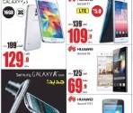عروض يوريكا الكويت 12 اغسطس 2014 - GALAXY S5 – LG - اخبار وطني