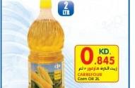 عروض كارفور الكويت 20 اغسطس 2014 حتي 26 اغسطس 2014 - اخبار وطني