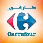 عروض كارفور الكويت 18-20 سبتمبر 2014 عرض ثلاثة ايام فقط - اخبار وطني