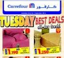 عروض كارفور الكويت 2 سبتمبر 2014 عرض يوم واحد فقط - اخبار وطني