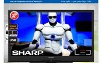 عروض كارفور الكويت 24 سبتمبر 2014 الالكترونيات حتي 11 اكتوبر - اخبار وطني