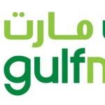 عروض جلف مارت gulf mart offers