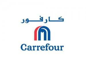 عروض كارفور الكويت offers carrefour kuwait