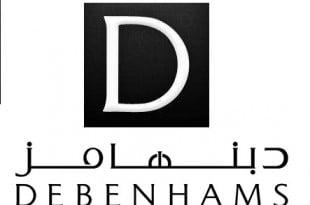 عروض دبنهامز الكويت اليوم Debenhams Kuwait Offers