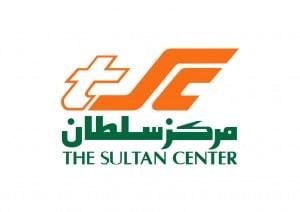 عروض مركز سلطان اليوم sultan center offers