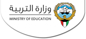 نتائج المراحل وزارة التربية الكويت 2016