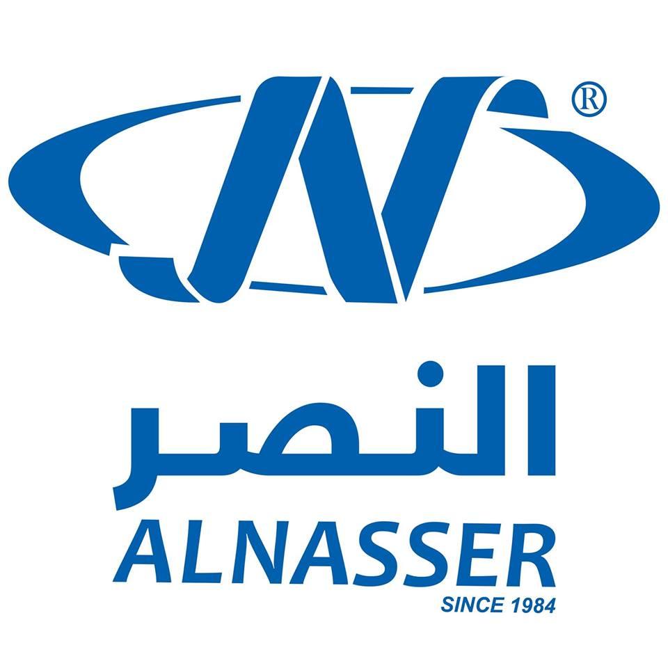 2bc96fca2 عروض النصر الرياضي الكويت اليوم 10 يوليو 2019 Al Nasser sports - اخبار  الكويت
