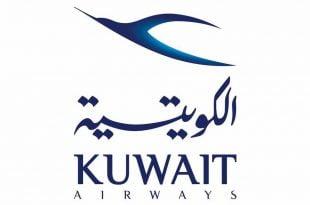 حجز طيران الكويتية عروض اليوم Kuwait Airways Offers