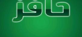 تسجيل حافز عن طريق الجوال 1436: 2015 طريقة التسجيل بـ SMS - اخبار السعودية