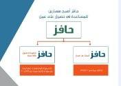 رابط حافز 2 المطور 1435 و 2014 التسجيل برابط مباشر - اخبار وطني