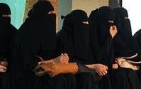 المعلمات البديلات 1435 رابط تسجيل الرغبات مباشر - اخبار وطني