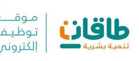وظائف 1435 ضمن وظائف حافز تطلب شؤون موظفين للقطاع الخاص - اخبار وطني