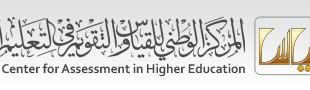 نتائج القدرات 1437 طلاب رابط مباشر