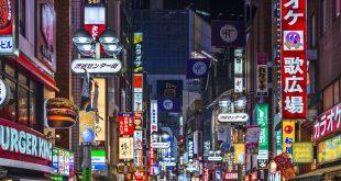 مدينة طوكيو أكبر مدينة فى العالم من حيث عدد السكان