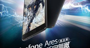 جوال أسوس ZenFone Ares يعلن رسمياً بمميزات رائعة وسعر رخيص جداً