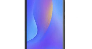جوال Huawei P Smart Plus المميز بتصميم أنيق ومواصفات قوية