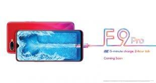 تصميم OPPO F9 Pro يكشف عن قدومه بشكل مختلف جذرياً مقارنة بالأجيال السابقة